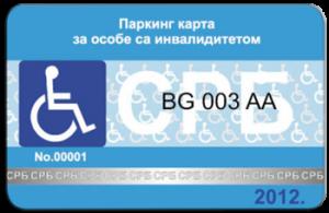 parking karta01